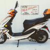 50 CC No License Required $1149